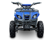 Детский квадроцикл Motax X-50 (50 кубов) - Фото 6