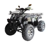 WELS ATV Thunder 200 LUX (200 кубов)