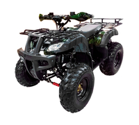 WELS ATV Thunder 200 (200 кубов)