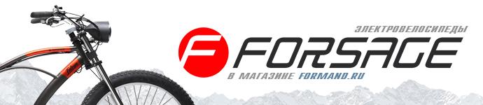 Сайт официального дилера Forsage в Москве