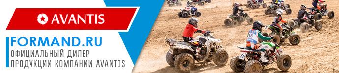 Сайт официального дилера квадроциклов и мотоциклов Avantis