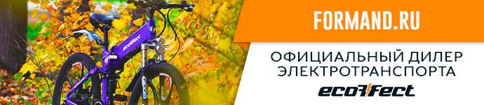 Сайт официального дилера электровелосипедов Ecoffect