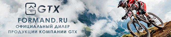 Сайт официального дилера фэтбайков GTX
