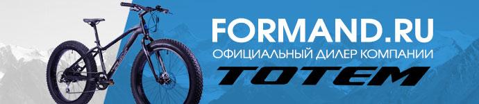Сайт официального дилера Totem