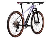 Велосипед Cube Access WS C:62 Pro 27.5 (2021) - Фото 2