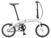 Складной велосипед Dahon Curve Cloud i3 - Фото 0