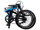 Складной велосипед Dahon Vigor D9 - Фото 1