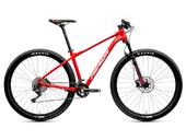 Велосипед Merida Big.Nine 500 (2021) - Фото 0