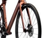 Велосипед Merida Silex 7000 (2021) - Фото 6
