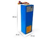 Литий-ионная батарея для электровелосипеда\электросамоката McNair 13Ач (32650) - Фото 0