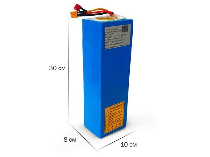 Литий-ионная батарея для электровелосипеда\электросамоката McNair 13Ач (32650)