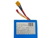 Литий-ионная батарея для электровелосипеда\электросамоката McNair 13Ач (32650) - Фото 3