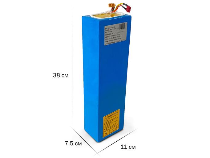 Литий-ионная батарея для электровелосипеда\электросамоката McNair 18Ач (32650)