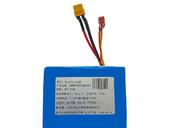 Литий-ионная батарея для электровелосипеда\электросамоката McNair 18Ач (32650) - Фото 3