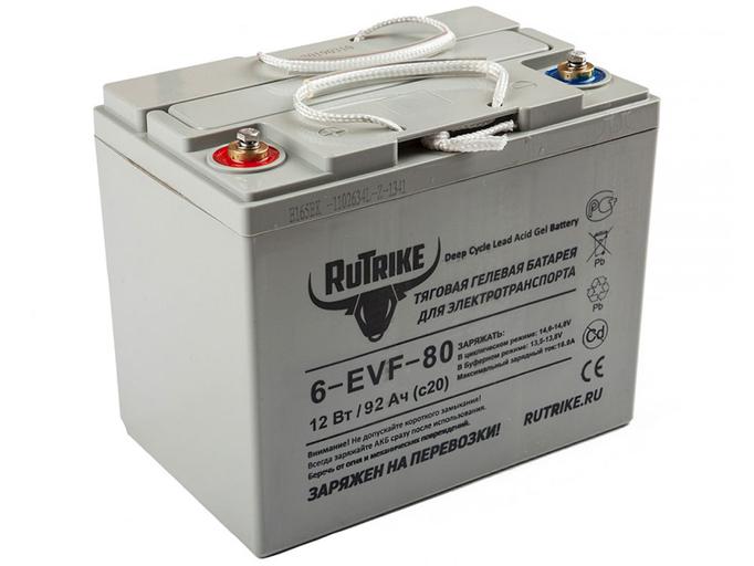 Свинцово-кислотный тяговый гелевый аккумулятор RuTrike 6-EVF-80 (12V80A/H C3)