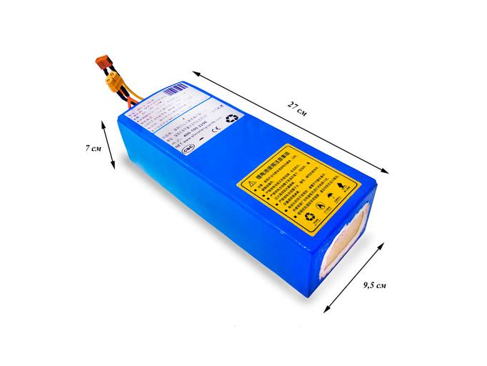 Литиевый аккумулятор для электровелосипеда Li-ion 18650 36В 13Ач 25А