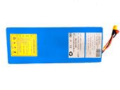 Литиевый аккумулятор для электровелосипеда Li-ion 18650 48В 18Ач 25А - Фото 1