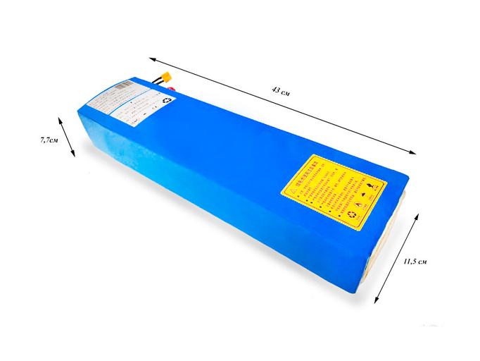 Литиевый аккумулятор для электровелосипеда Li-ion 18650 48В 26Ач 25А