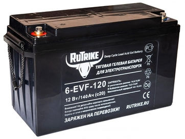 Свинцово-кислотный тяговый гелевый аккумулятор RuTrike 6-EVF-120 (12V120A/H C3)
