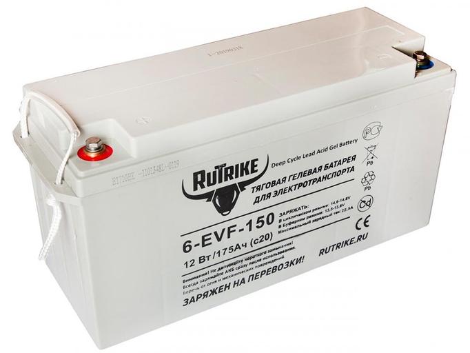 Свинцово-кислотный тяговый гелевый аккумулятор RuTrike 6-EVF-150 (12V150A/H C3)