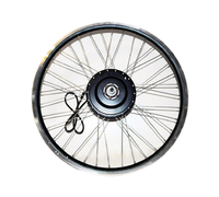 Мотор-колесо для электровелосипеда 500Вт - 800Вт 48В DDK 26 (заднее, редукторное)