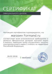 Официальный дилер E-motions в Москве