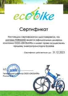 Официальный дилер Ecobike в Москве