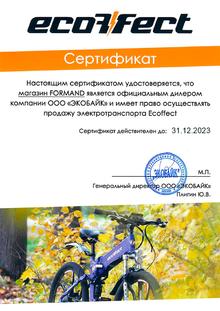 Официальный дилер Ecoffect в Москве