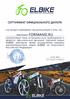 Сертификат официального дилера Elbike