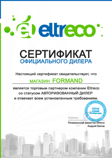 Официальный дилер Eltreco в Москве