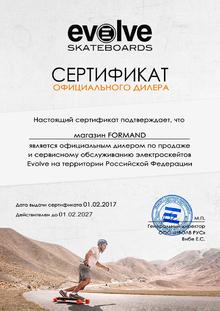 Официальный дилер Evolve в Москве