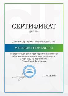 Официальный дилер Green City в Москве