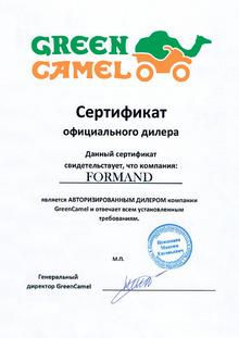 Официальный дилер GreenCamel в Москве