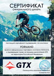 Официальный дилер GTX в Москве