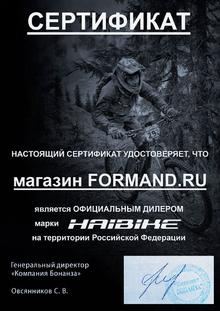 Официальный дилер Haibike в Москве