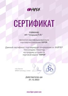 Официальный дилер Hiper в Москве