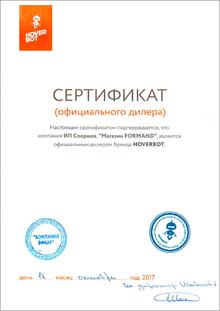 Официальный дилер Hoverbot в Москве