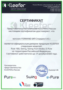 Сайт официального дилера продукции марки Kleefer