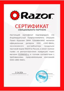 Официальный дилер Razor в Москве