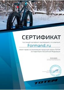 Официальный дилер Totem в Москве