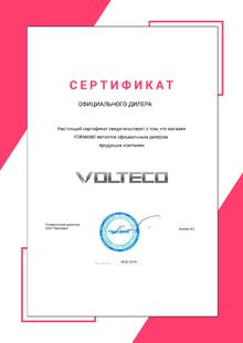 Официальный дилер Volteco в Москве