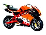 Минимото MOTAX 50 cc в стиле Ducati - Фото 1