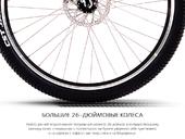 Электровелосипед Airwheel R8 (батарея LG 162,8 Вт*ч) - Фото 3