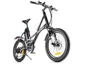 Электровелосипед Benelli Link CT Sport Pro - Фото 1
