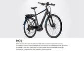 Электровелосипед Cube Town Hybrid EXC 500 (2018) - Фото 8