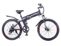 Электровелосипед Ecoffect H-Slim - Фото 0