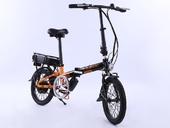 Электровелосипед Elbike Pobeda 250W - Фото 2