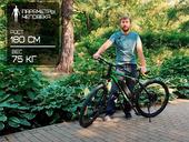 Электровелосипед Eltreco XT 600 - Фото 39