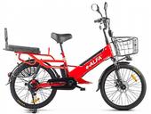 Электровелосипед Green City e-ALFA GL - Фото 21