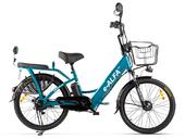 Электровелосипед GREEN CITY e-ALFA New 2020 (Eltreco) - Фото 28